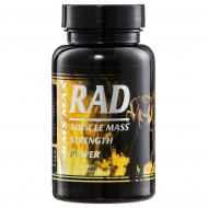 RAD- 근육량 + 근력 증가